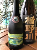 Nature-H 〜Barrel〜 (ナチュルフ バレル) 限定1回漬込み原酒 楯野川