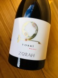 ヴォスキ[2015] ゾラ・ワインズ