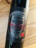 Raifuku Wine 樽熟成 富士の夢(赤) 来福ワイン バレルエイジ [2019]