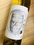 Raifuku Wine 樽熟成 茨城県産甲州(白) 来福ワイン バレルエイジ [2020]