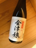 会津娘 純米酒 720ml 高橋庄作酒造