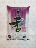 【厳選精米】「香」 茨城こしひかり 5キロ