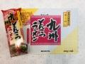 【油を一切使用しない完全熟成干ラーメン】 九州とんこつラーメン(スープ付) 麺のスナオシ