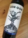 カンダー ジンファンデル LOT7 [NV] ホープファミリーワインズ