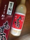 【濃厚美味甘酒!】 信濃錦 純正 あま酒 (750g箱入り)
