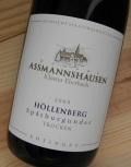 アスマンズホイザー・ヘレンベルグ シュペートブルグンダー Q.b.A[2009] ヘッセン州営シュタインベルガー・クロスター・エーバーバッハ醸造所