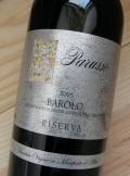 バローロ・リゼルバ[2005] パルッソ