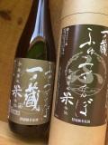 一ノ蔵 特別純米原酒 ふゆみずたんぼ 720ml(ギフトボックス入)