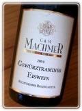ゲヴュルツトラミネール・アイスワイン[2004] G&Mマハマー(ハーフ)