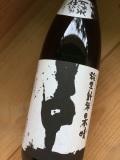 稲里 純米 日本晴 「土」 1800ml 磯蔵酒造