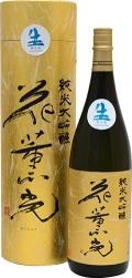 【生酒】純米大吟醸酒 花薫光 生々 1800ml  須藤本家