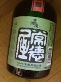 常徳屋 高精白吟仕込み・白麹 (麦) 25% 720ml