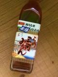 角谷文治郎商店 三州三河みりん 300ml