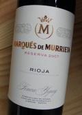 マルケス・デ・ムリエタ・レゼルヴァ[2007]
