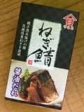 高木商店 ねぎ鯖醤油だれ缶詰 100g