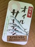 千葉産直サービス オイルサーディン缶詰 100g
