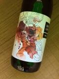 【規定外の発想で生まれるHighクオリティな自然派ワイン】パーク・ワイン レッド[2016] ヴィンテロパー