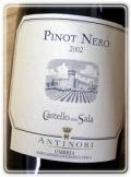 ピノ・ネロ カステロ・デラ・サラ [2002]アンティノリ