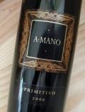 プリミティーヴォ[2006]ア・マーノ