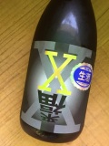 来福 X エックス 純米吟醸生原酒 720ml