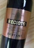 レチョート・ヴァルポリチェッラ・ヴァルパンテーナ[2009] ベルターニ