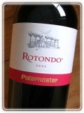ロトンド アリアニコ・デル・ヴルトゥーレ [2005]パテルノステル