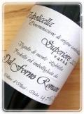 ヴァルポリチェッラ・スペリオーレ・モンテ・ロドレッタ [2000] ダル・フォルノ・ロマーノ