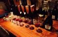 【新春福袋】 Fine Wine Selection 【4 bottle】