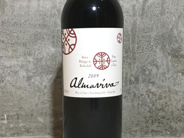 アルマヴィーヴァ[2009]