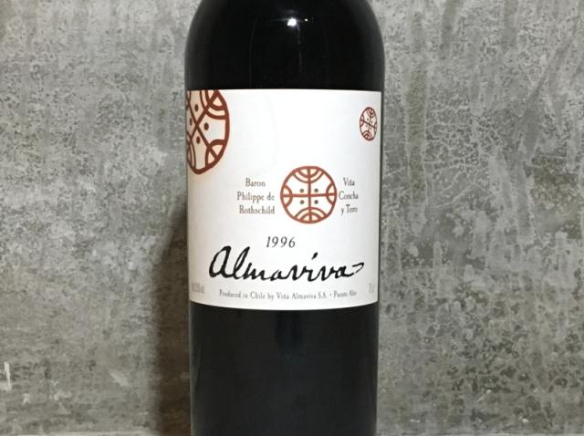 アルマヴィーヴァ[1996]