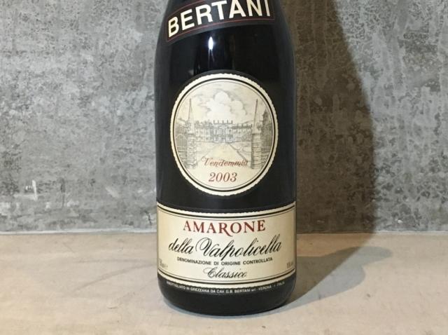 ベルターニ アマローネ・デッラ・ヴァルポリチェッラ・クラッシコ[2003]