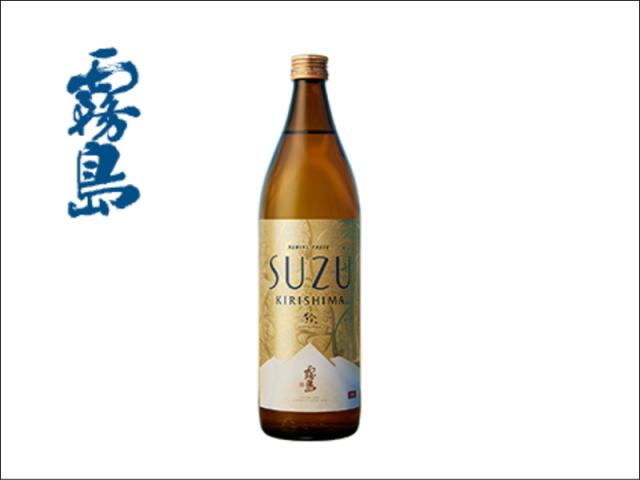 SUZU霧島