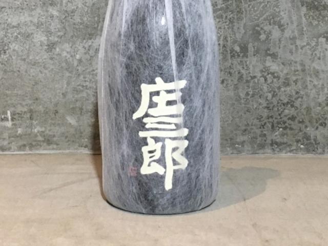 庄三郎 黒25度 本格芋焼酎