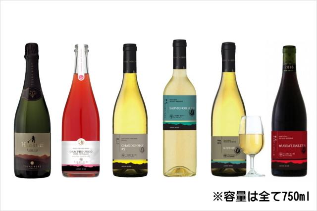 都農ワイン6本セット