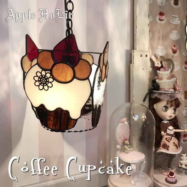 コーヒーカップケーキP 01