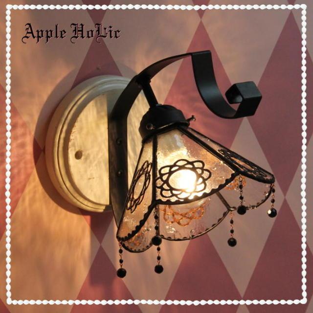 ブラケットランプ 【 アシュリー Ashley 】 ステンドグラス ウォールランプ LED対応
