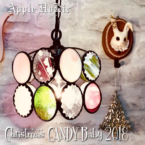 クリスマスキャンディベビー2018 P 01