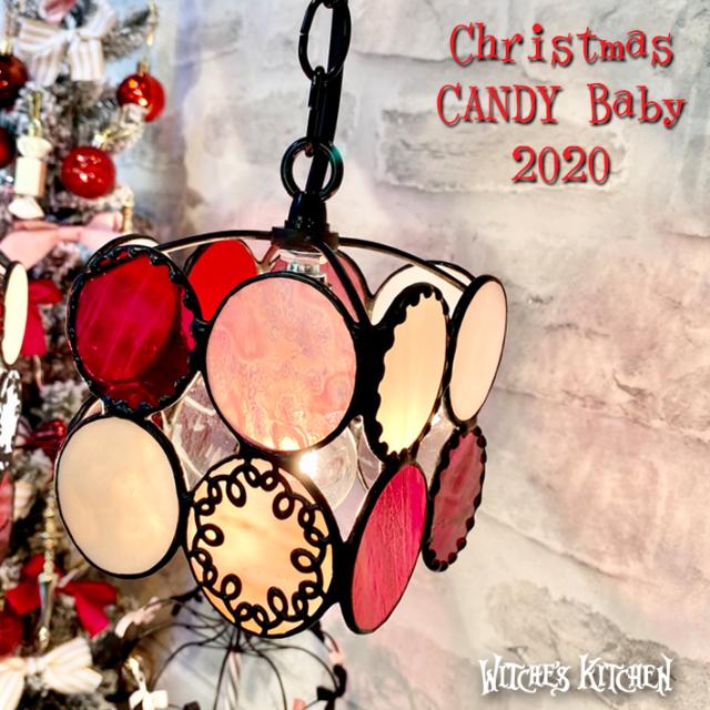 クリスマスキャンディベビー2020 P 01