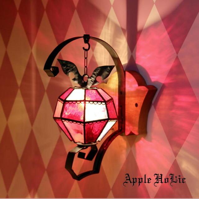 ブラケットランプ 【 クレイジーアップル Crazy Apple 】 ステンドグラス ウォールランプ LED対応