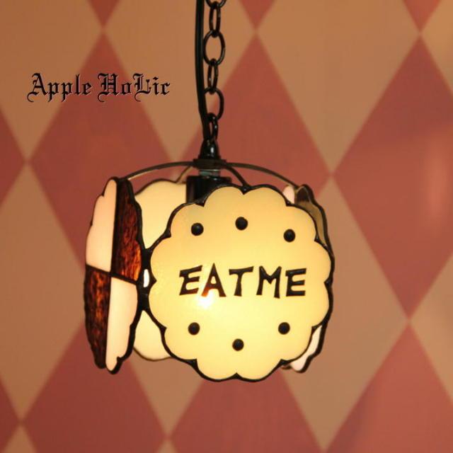 EAT MEバターミルクP 01