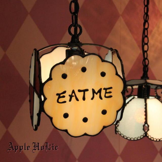 EAT MEスウィートアイシングP 01