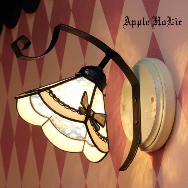 ブラケットランプ 【 ヘーゼル Hazel 】 ステンドグラス ウォールランプ LED対応