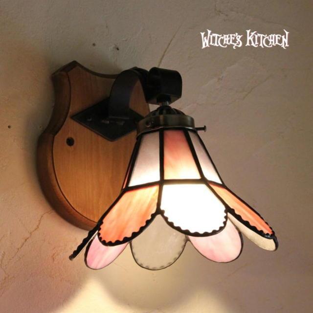 ブラケットランプ 【 カレン Karen 】 ステンドグラス ウォールランプ LED対応