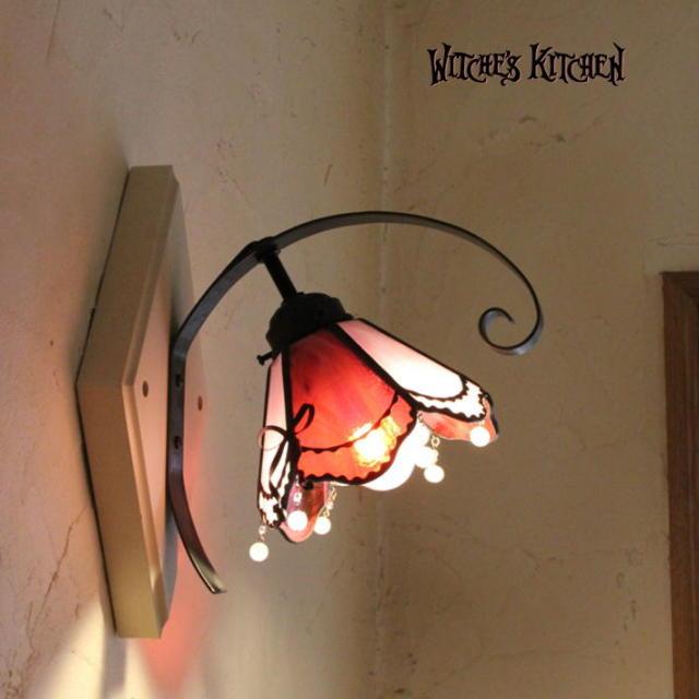ブラケットランプ 【 アロア Alloa 】 ステンドグラス ウォールランプ LED対応