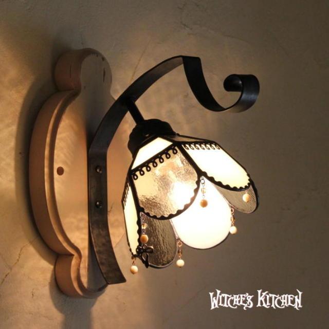 ブラケットランプ 【 ココ Coco 】 ステンドグラス ウォールランプ LED対応
