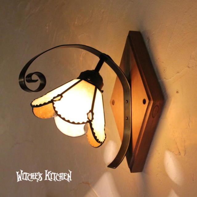 ブラケットランプ 【 バニラ Vanilla 】 ステンドグラス ウォールランプ LED対応