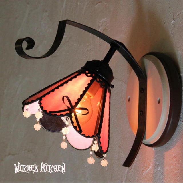 ブラケットランプ 【 マカロン・フランボワーズ Macaron Framboise 】 ステンドグラス ウォールランプ LED対応