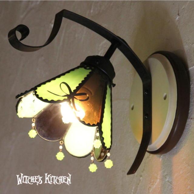 ブラケットランプ 【 マカロン・ピスターシュ Macaron Pistachio 】 ステンドグラス ウォールランプ LED対応