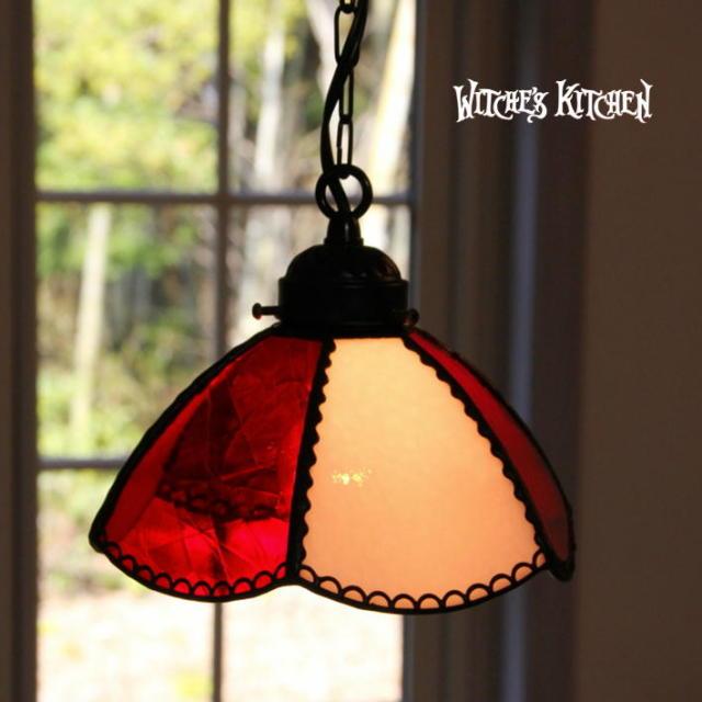 ペンダントランプ 【 ジンジャー・レッド Ginger Red 】 ステンドグラス ペンダントライト LED対応