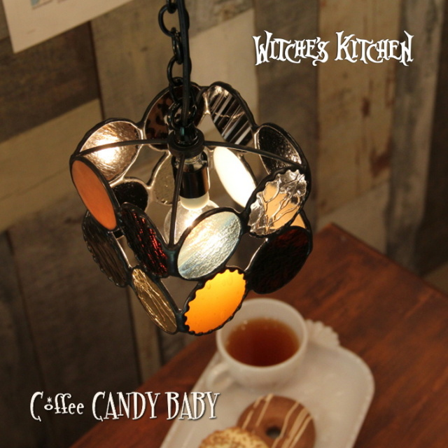 Coffee CANDY baby P 01
